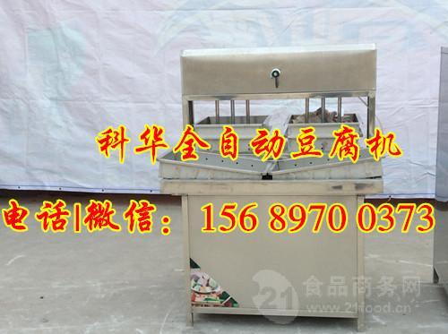 太原小型豆腐機厂家、多功能豆腐機器、豆腐k频道线價格