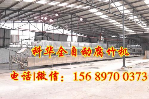 柳州全自动腐竹油皮机可免费上门安装
