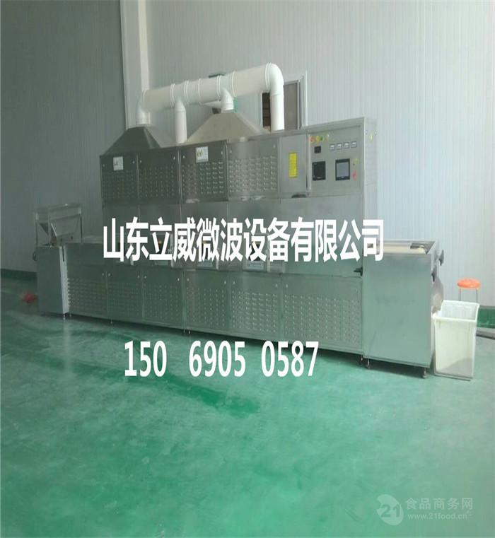 输入电压:三相五线380v50hz       微波频率:2450mhz