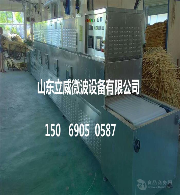 大连微波烤虾设备供应商