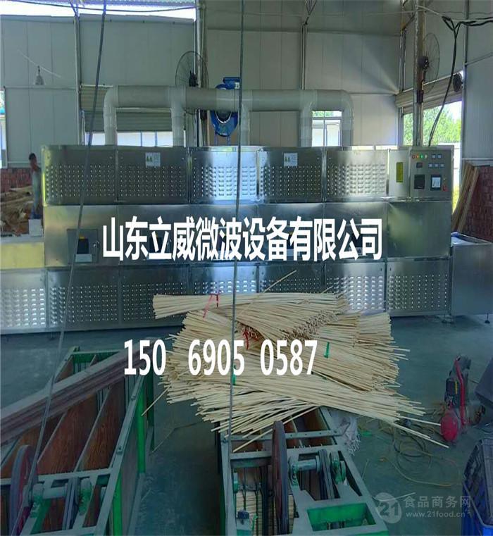面粉微波熟化灭虫设备厂家