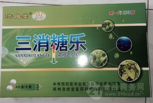 三消糖乐葛根玉竹片【官网】最低报价多少钱