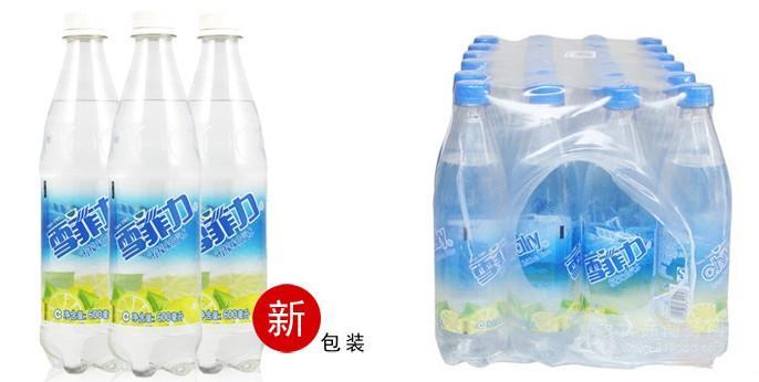 盐汽水全国供应丨雪菲力盐汽水批发丨上海市盐汽水代理商