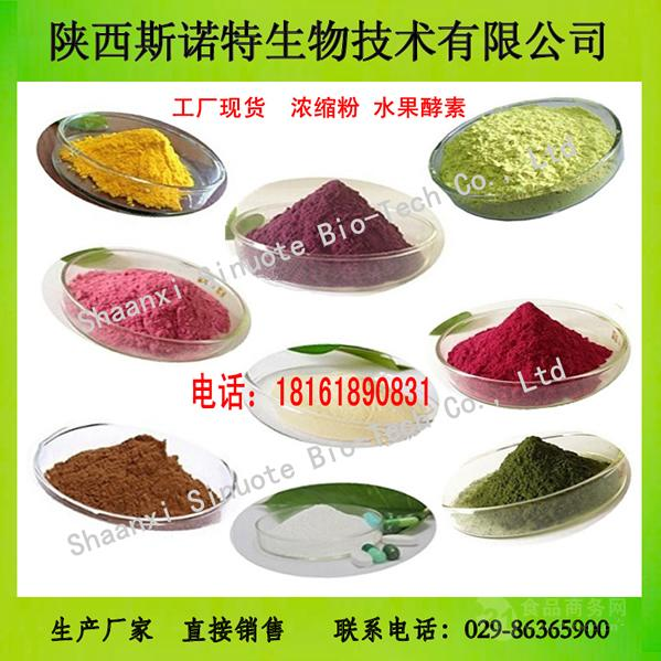 低温烘焙熟粉 代餐粉原料  黑米熟粉