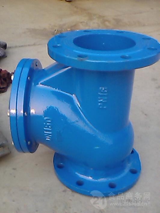 hq41x球形污水止回阀图片