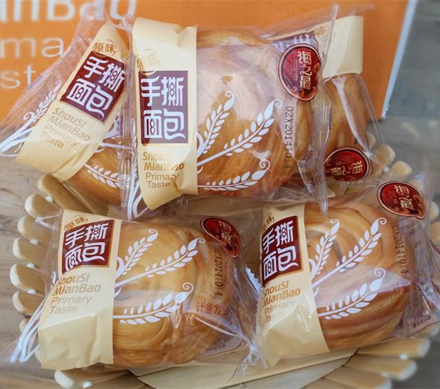 手撕面包高速全自动理料包装线
