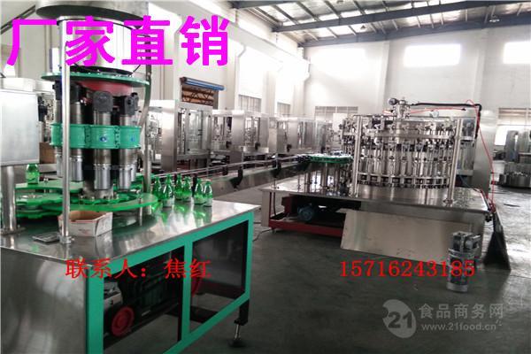 全自动三合一玻璃瓶啤酒灌装生产线
