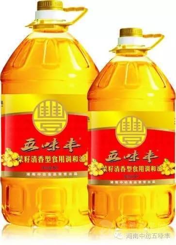 菜籽油(五味丰纯正调和油5L*4)