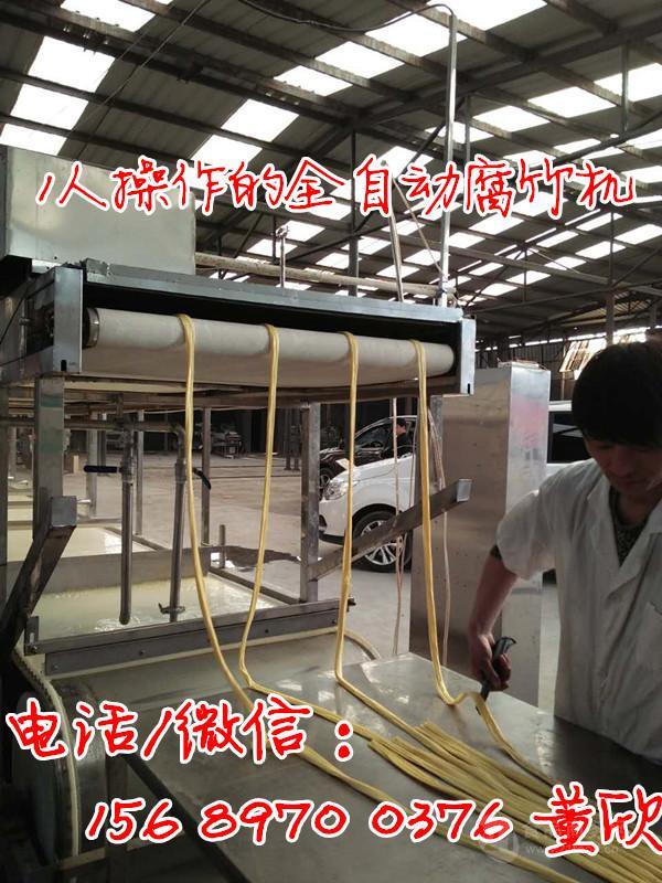 江西全自动腐竹机生产厂家,高产量的全自动腐竹油皮机械