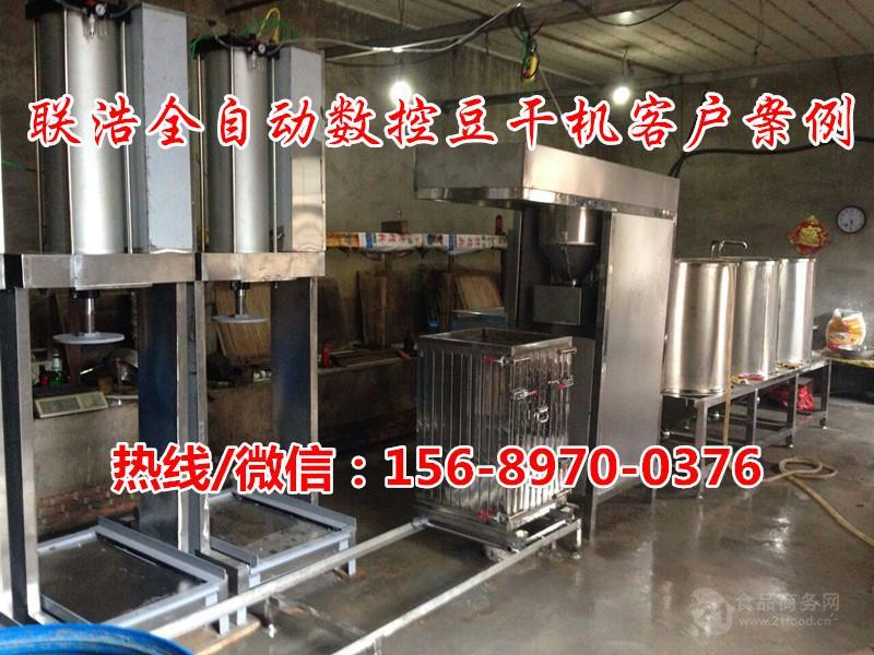 联浩多功能仿手工豆腐干机,一机多用可生产豆腐皮豆干