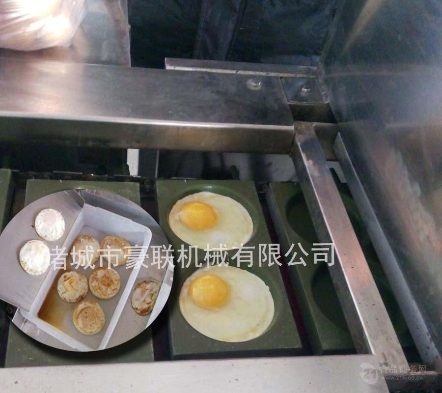 HLJ-5000优质全自动智能无油烟荷包蛋煎蛋机