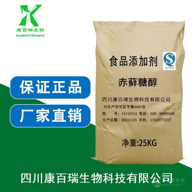 食品级赤藓糖醇生产厂家