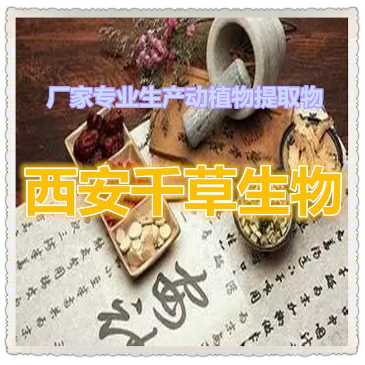 红豆杉提取物厂家生产纯天然红豆杉水溶粉
