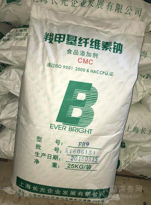 羧甲基纤维素钠(CMC)生产厂家