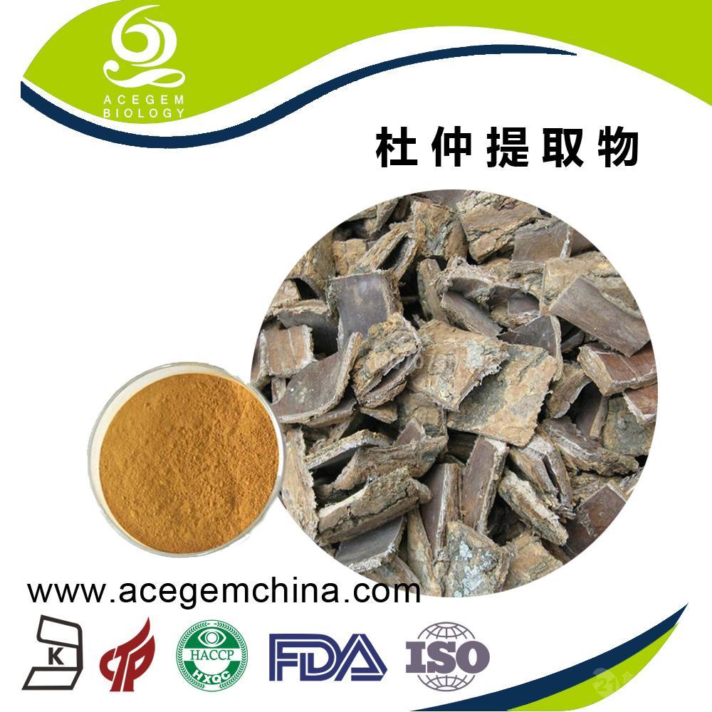 杜仲绿原酸含量为5%、10%、20%、25%、30%...