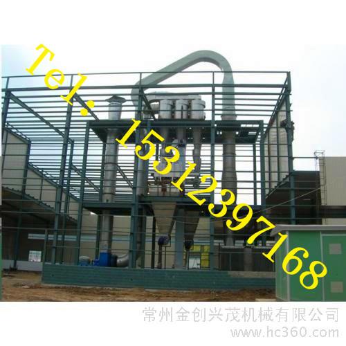 PVC气流干燥机|脉冲气流干燥机|气流烘干机
