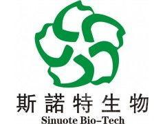 荨麻浸膏粉   Nettle Extract   荨麻提取物   现货供应