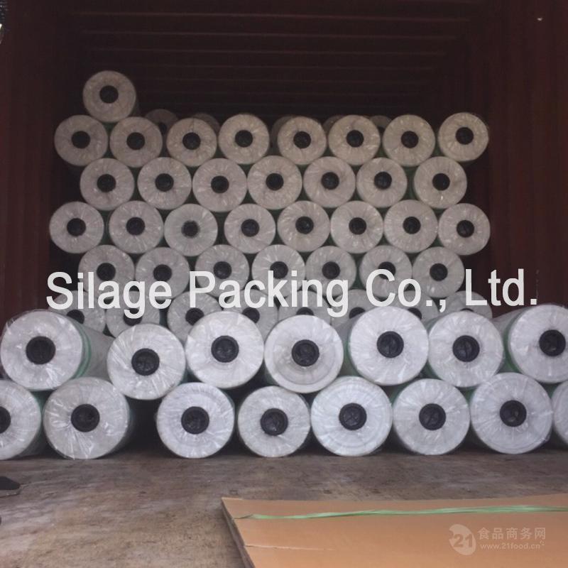农场专用捆草网 1.23米捆扎网 机器专用稻草网