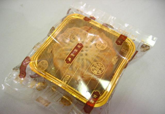 苏式月饼包装机