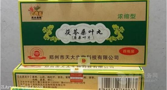 茯苓桑叶丸药店有卖吗 一盒多少钱