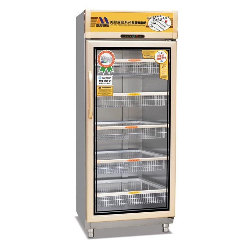 美厨单门消毒柜BP-3 五星变频消毒柜 大容量餐具消毒柜