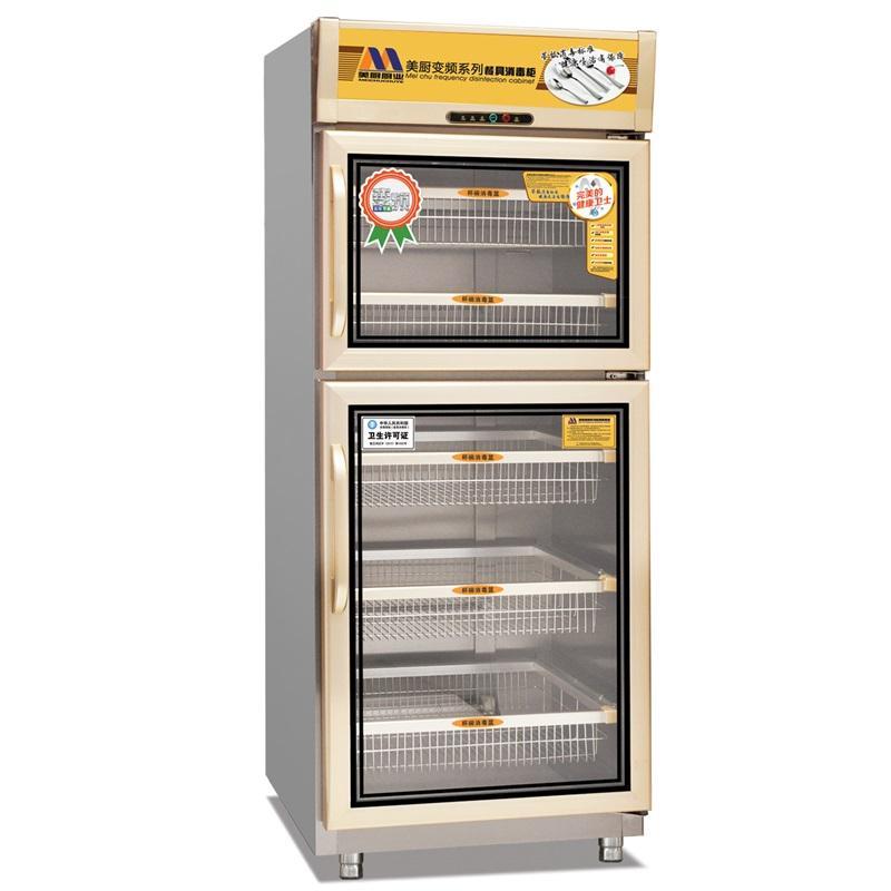 美厨单门消毒柜BP-5 五星变频消毒柜  上下门消毒柜