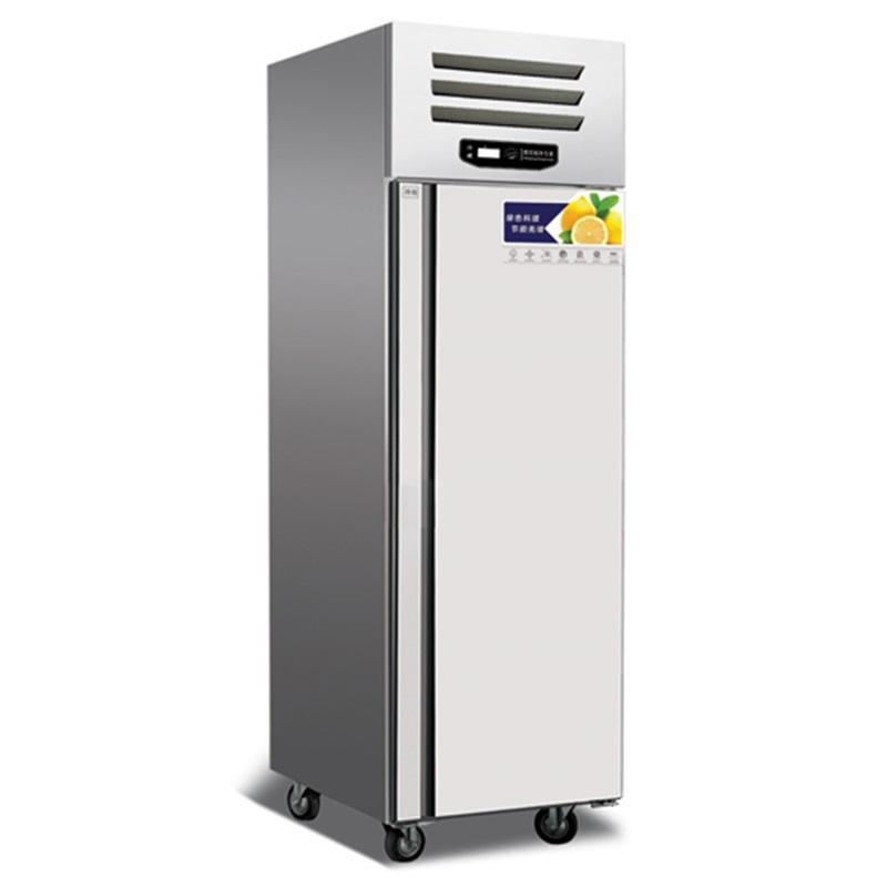 美厨单门冷藏柜BRX 不锈钢冷藏柜 直冷单温冷藏冰箱