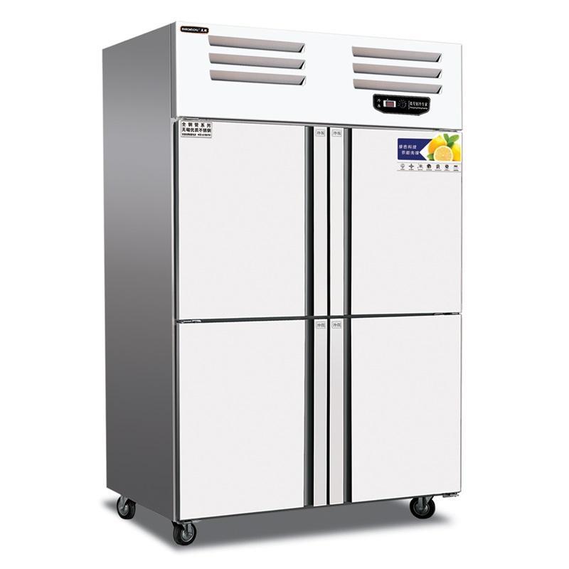 美厨风冷四门高身雪柜 不锈钢四门冰箱