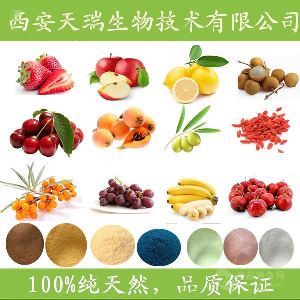 柚子酵素粉