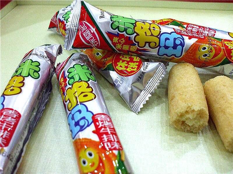 重庆米果卷包装机