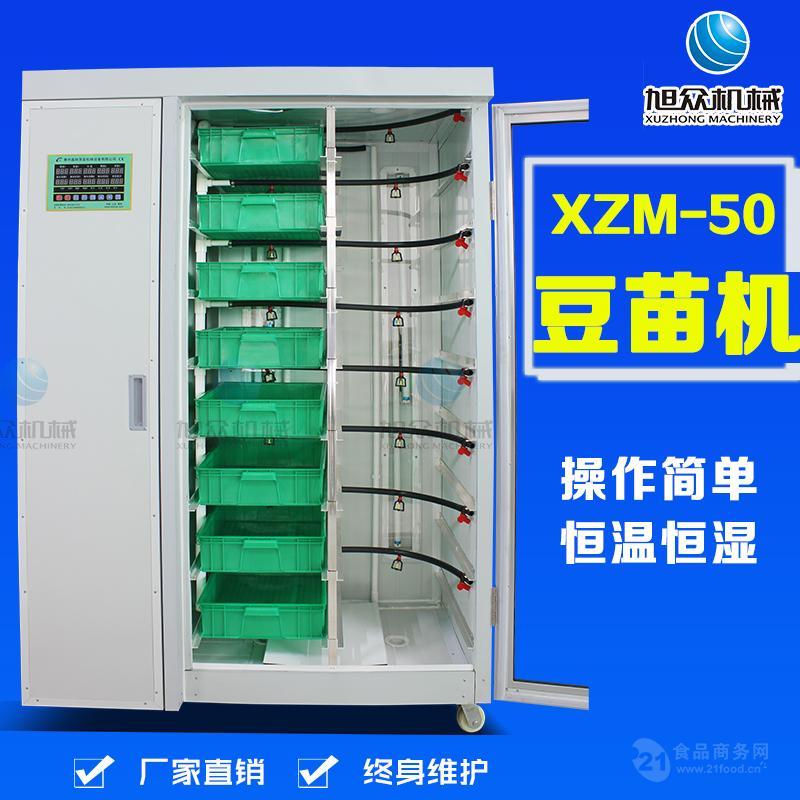 桂林大型花生芽机