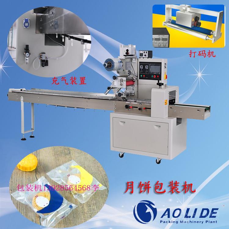 佛山月饼枕式包装机  月饼自动包装机械 全自动月饼包装机厂家