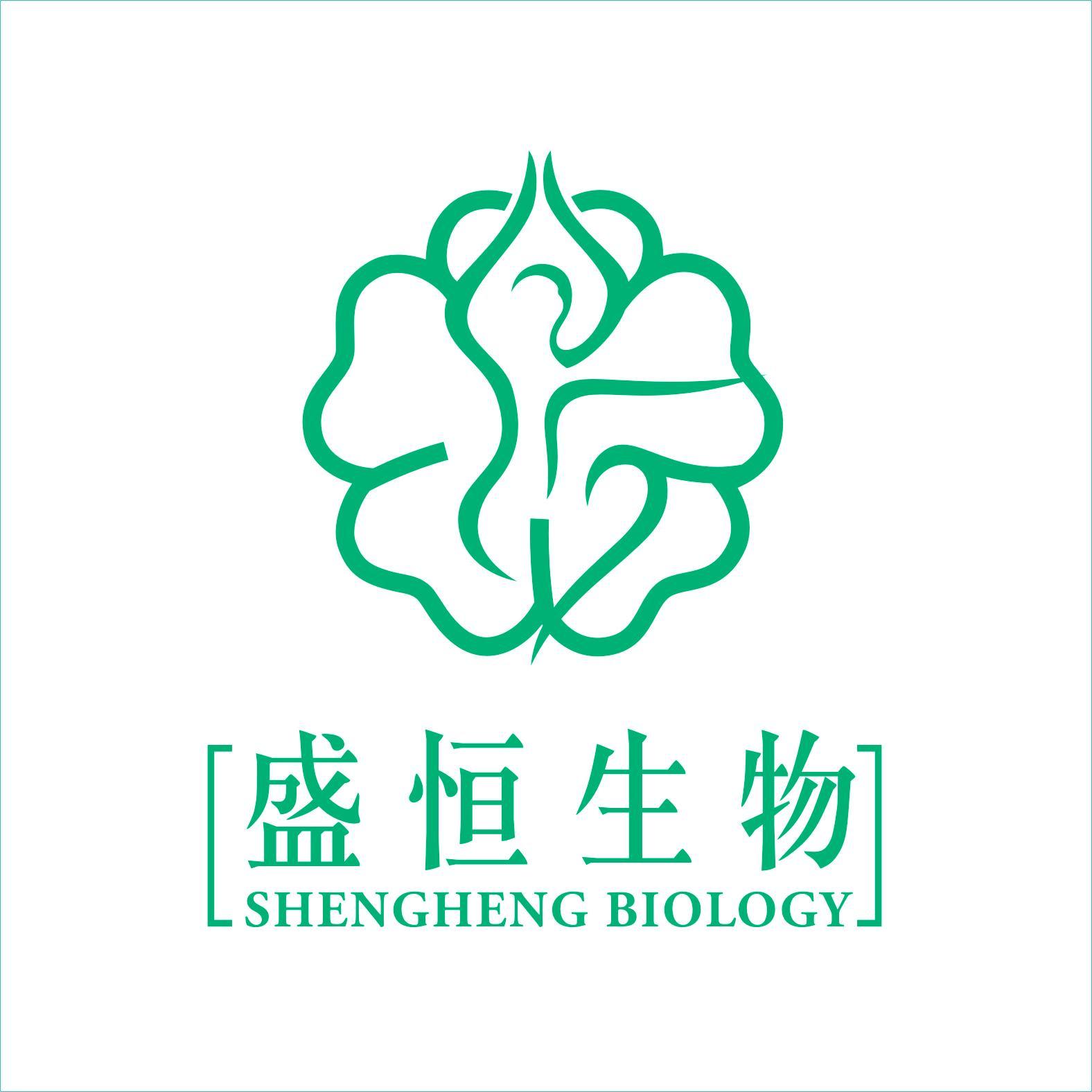 陕西盛恒生物科技有限公司