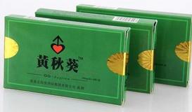 黄秋葵胶囊客户评价