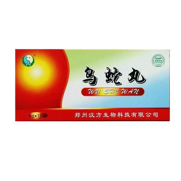 乌蛇丸批发价格@郑州-食品商务网