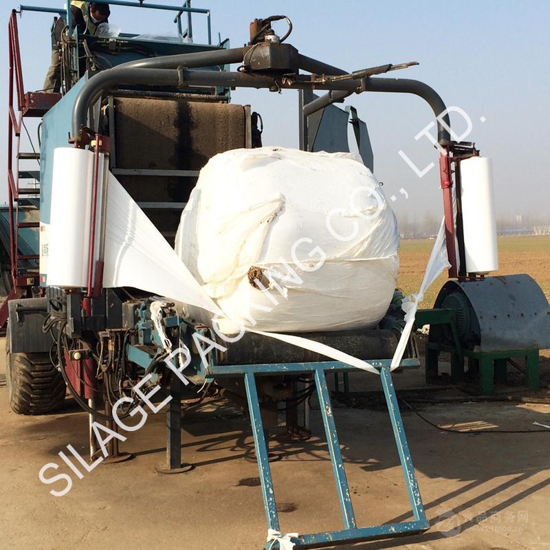 澳大利亚 一体机专用 青贮牧草打包塑料膜 颜色尺寸定制 厂家直供