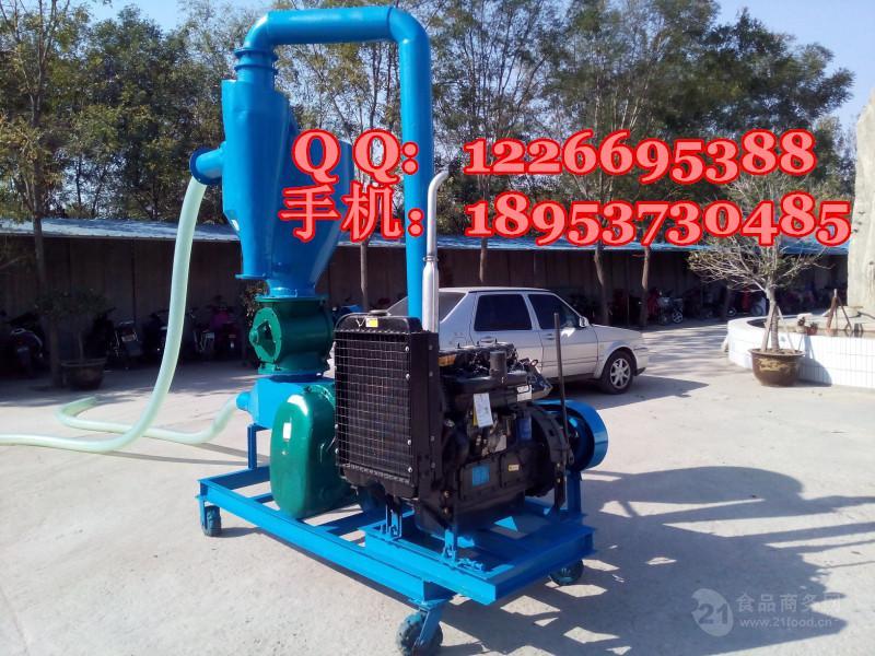 15吨软管气力输送机 稻谷吸粮机 风力输送机设备