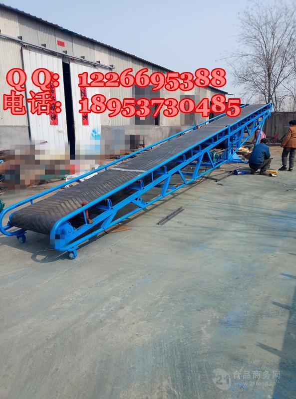 电动升降式输送机 装货运输机 四川皮带传送机