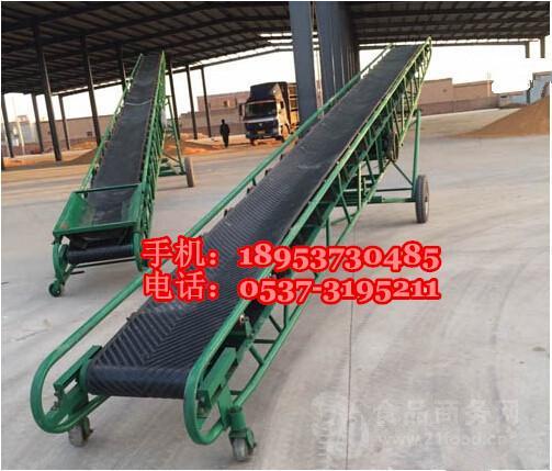 合肥倾斜送料传送机 升降式爬坡式输送机A