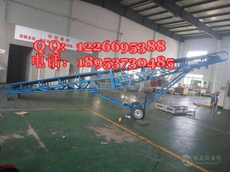 衡阳市爬坡输送皮带机 12米皮带输送机报价