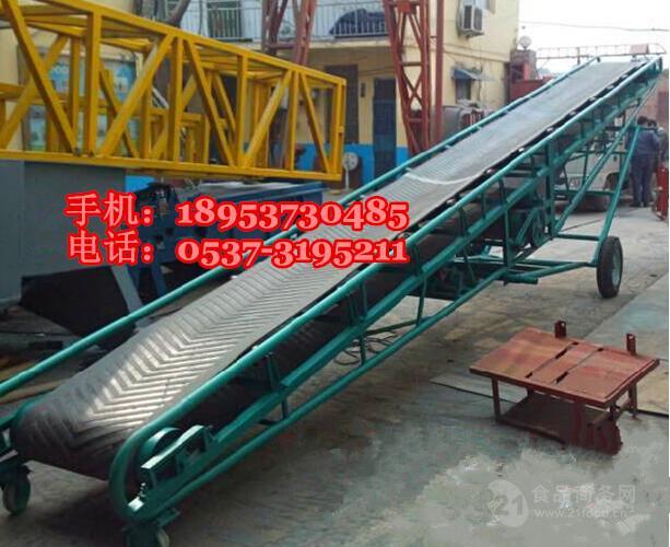 内蒙古移动式装卸车用皮带机 沙石水泥输送传送带