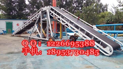 泸州市移动式装车升降输送机 防滑胶带输送机