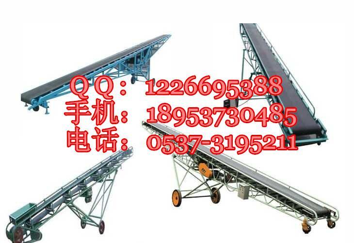 潍坊市可调速皮带输送机 粮食装车可升降传送机