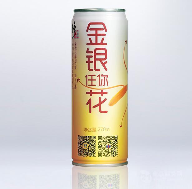 修正健康饮品?金银花植物饮料