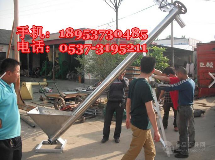 中山市螺旋提升机供应商 TL倾斜式圆管提升机
