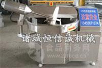 供应自动出料ZB-80型不锈钢斩拌机