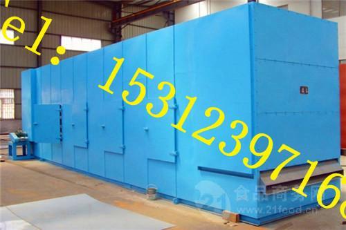 *技术 成熟工艺 聚酰亚胺干燥机带式干燥机
