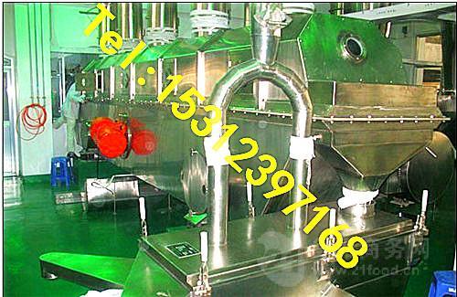 沸石颗粒专用振动流化床干燥机