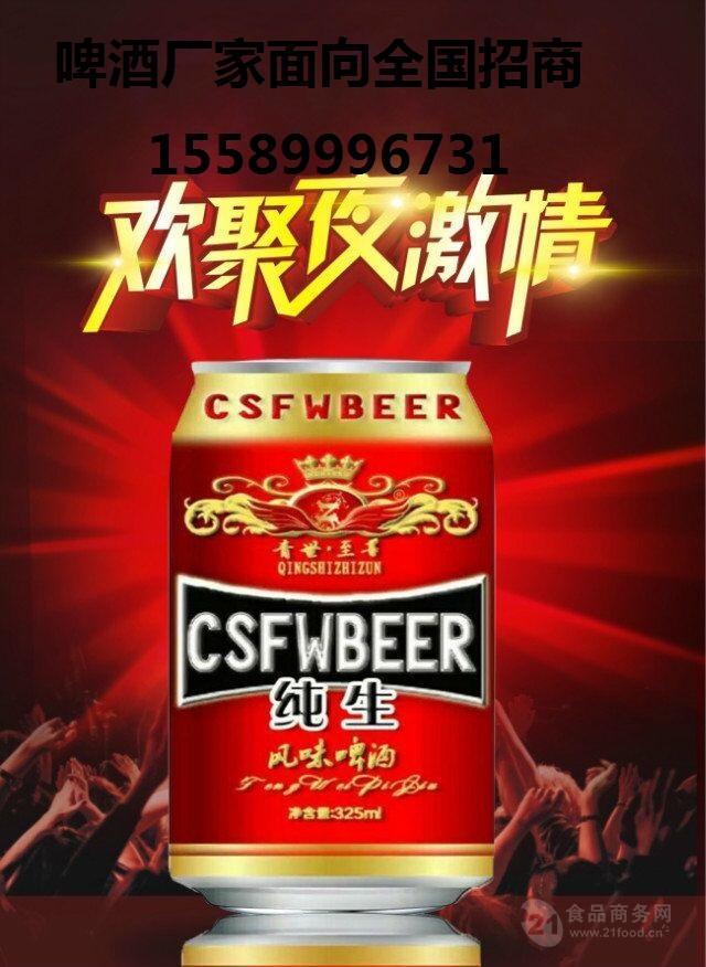 供应330ml易拉罐12度啤酒