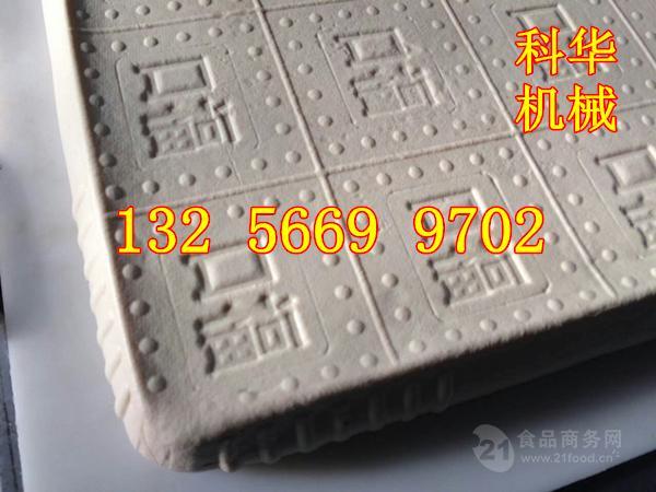 咸宁全自动豆腐机 冲浆豆腐机 豆腐生产机械全自动
